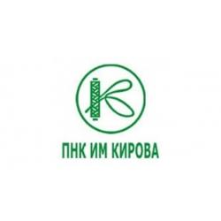 ПНК Кирова