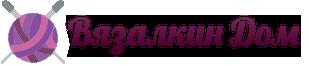 Интернет-магазин пряжи и швейной фурнитуры