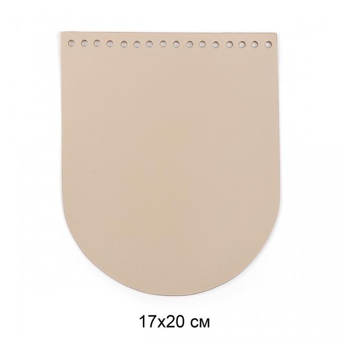 Клапан для сумки овал 17х20 см цв.бежевый (нат.кожа)