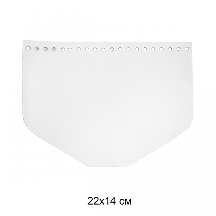 Клапан для сумки трапеция 22х14 см цв.белый (нат.кожа)