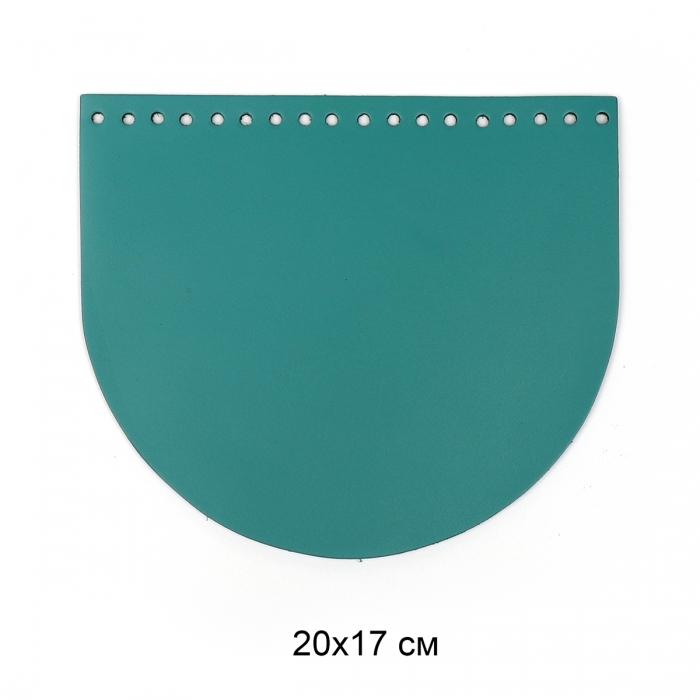 Клапан для сумки полукруг 20х17 см цв.бирюзовый (нат.кожа)