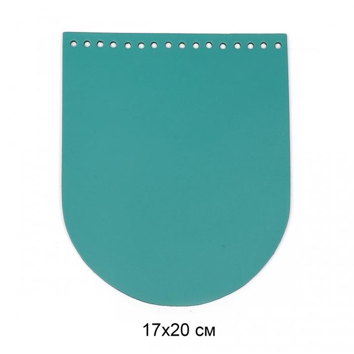 Клапан для сумки овал 17х20 см цв.бирюзовый (нат.кожа)