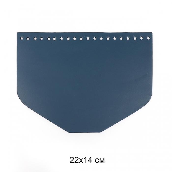 Клапан для сумки трапеция 22х14 см цв.джинс (нат.кожа)