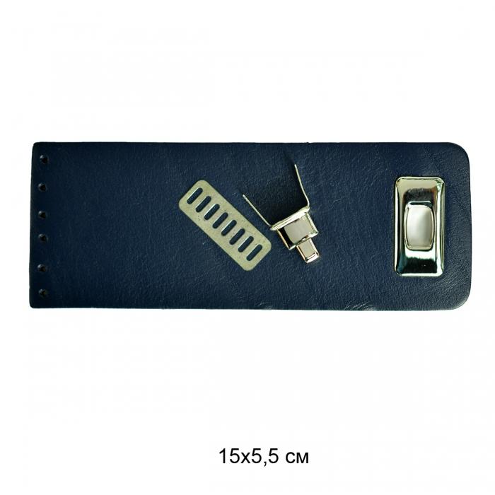 Клапан для сумки 5,5х15 см цв.сапфир