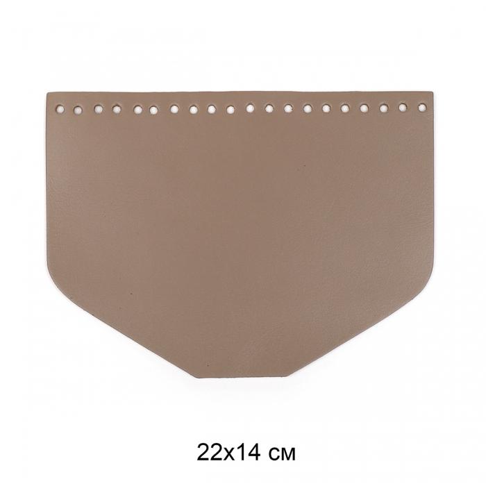 Клапан для сумки трапеция 22х14 см цв.капучино (нат.кожа)