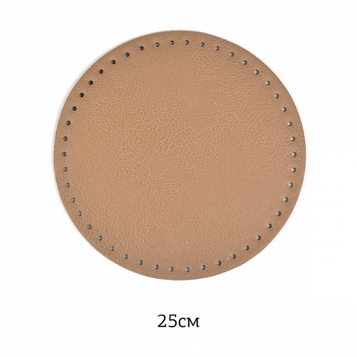 Донышко для сумки арт.TBY-8693-БЖ круг 25см экокожа цв. бежевый