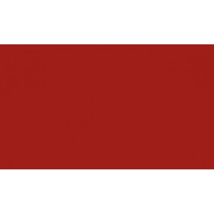Фетр листовой жесткий 3мм 20х30см арт.КЛ.26978 100% ПЭ уп.2 шт цв.красный