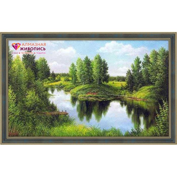 Набор для изготовления картин АЛМАЗНАЯ ЖИВОПИСЬ арт.АЖ.1240 Тихая река 50х30 см