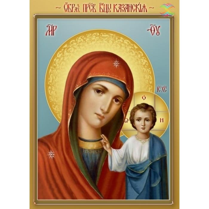 Алмазная мозаика Ah3073 Казанская икона Пресвятой Божьей Матери 30х40