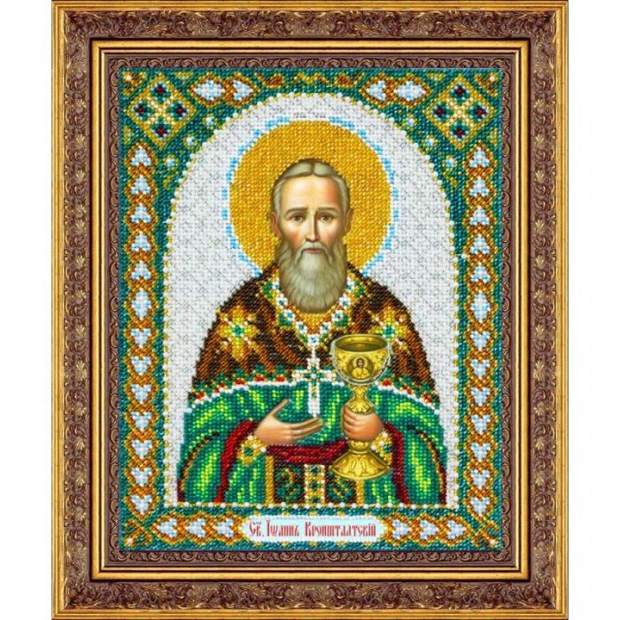 Набор для вышивания бисером ПАУТИНКА арт.Б-1057 Св.Иоанн Кронштадский 20х25 см