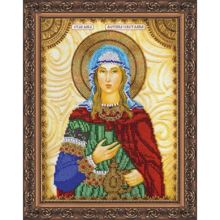 Набор для вышивания бисером АБРИС АРТ арт. AA-021 Св.Фотиния (Светлана) 23х30 см