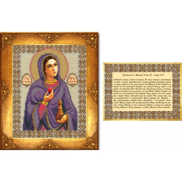 Набор для вышивания бисером РУССКАЯ ИСКУСНИЦА арт.112 Святая Мария Магдалина (икона и отрывок из Евангелия) 18х25,5 см