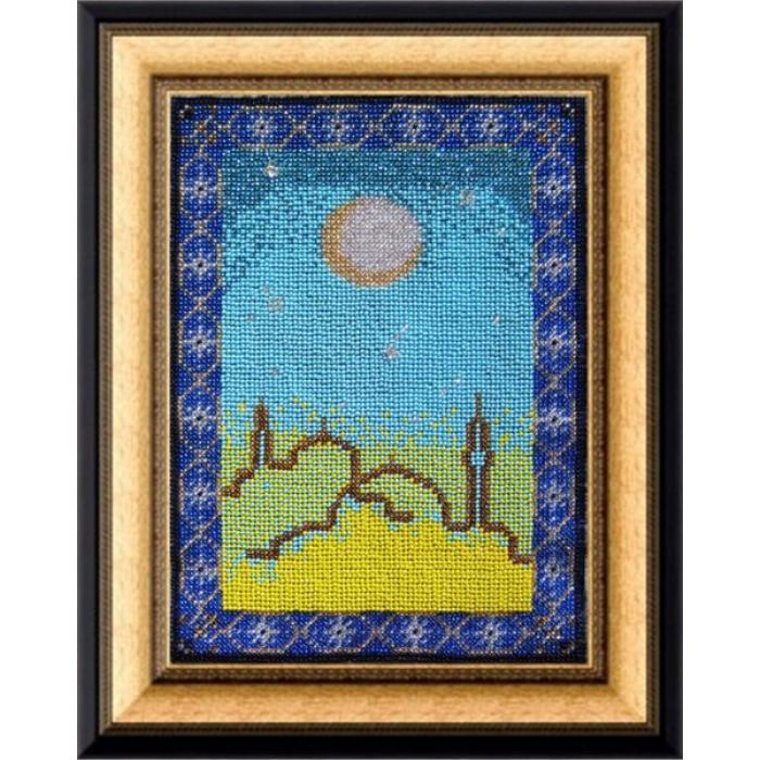 Набор для вышивания ВЫШИВАЛЬНАЯ МОЗАИКА арт. 012РВ За рассветом всегда наступает закат. . . 18. 5х25 см