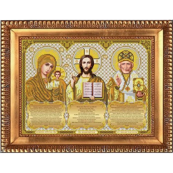 Рисунок на габардине бисером БЛАГОВЕСТ арт.И-3001 Триптих с молитвами в золоте 27х37 см