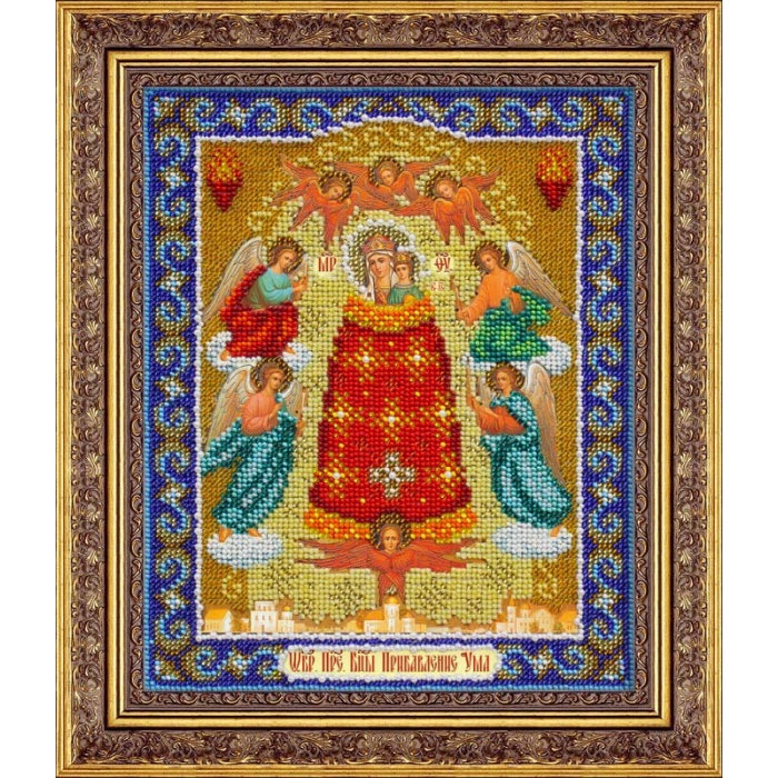 Набор для вышивания бисером ПАУТИНКА арт.Б-1042 Пр.Богородица Прибавление ума 20х25 см