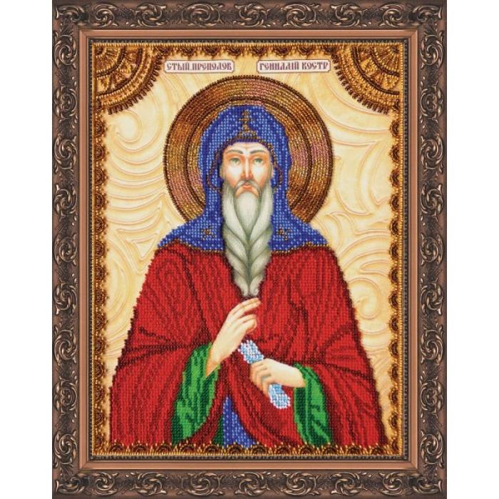 Набор для вышивания бисером АБРИС АРТ арт. AA-067 Св.Геннадий 23х30 см