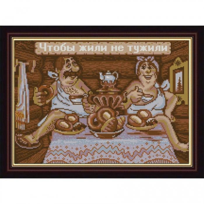 Рисунок на ткани (Бисер) КОНЁК арт. 1297 Чтобы жили - не тужили 29х39 см
