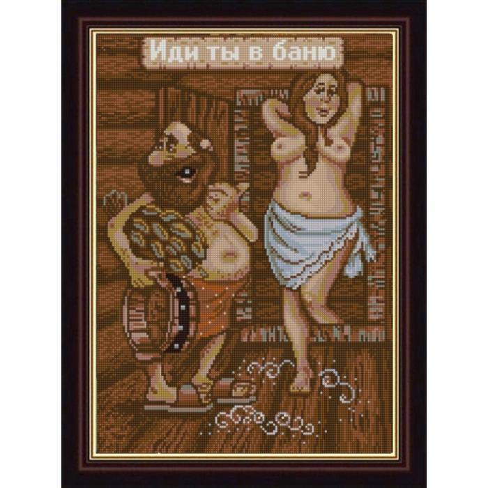 Рисунок на ткани (Бисер) КОНЁК арт. 1298 Иди ты в баню 29х39 см