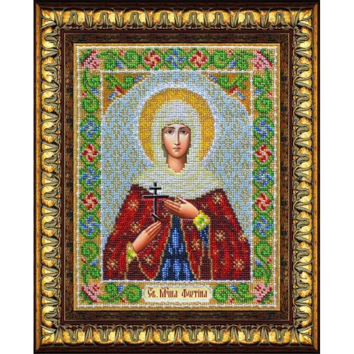 Набор для вышивания бисером ПАУТИНКА арт.Б-1035 Св Муч.Фатина 20х25 см