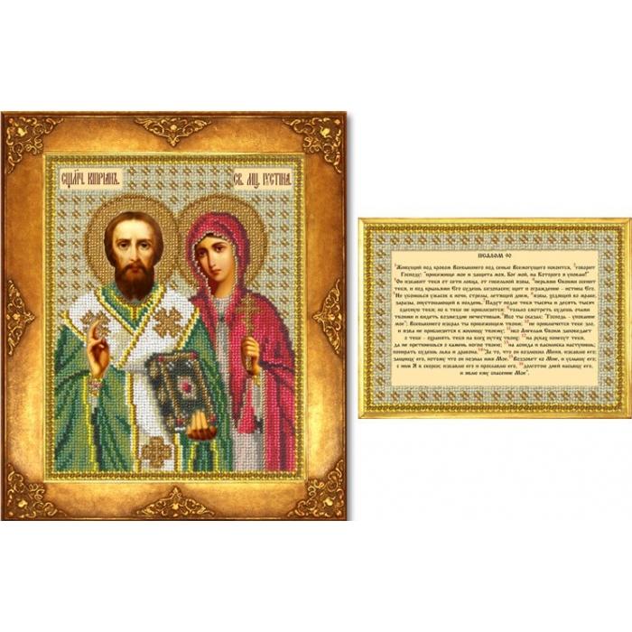 Набор для вышивания бисером РУССКАЯ ИСКУСНИЦА арт.106 Святые Киприан и Иустина (икона и молитва) 18х22,5 см