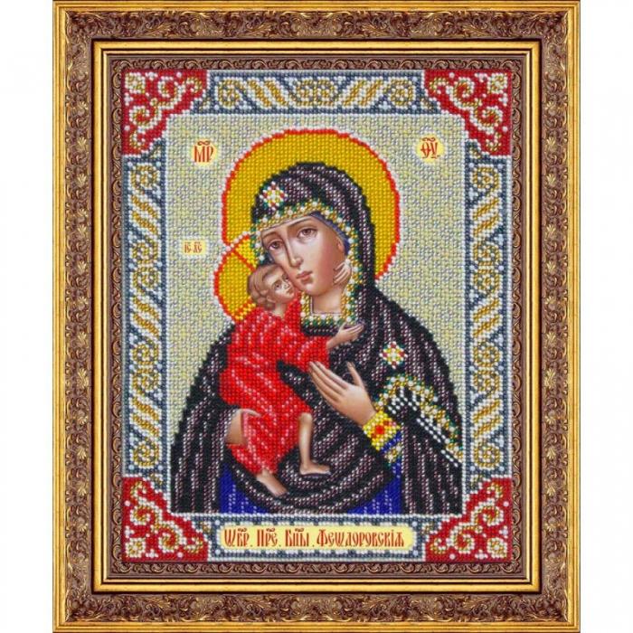 Набор для вышивания бисером ПАУТИНКА арт.Б-1046 Пр.Богородица Феодоровская 20х25 см