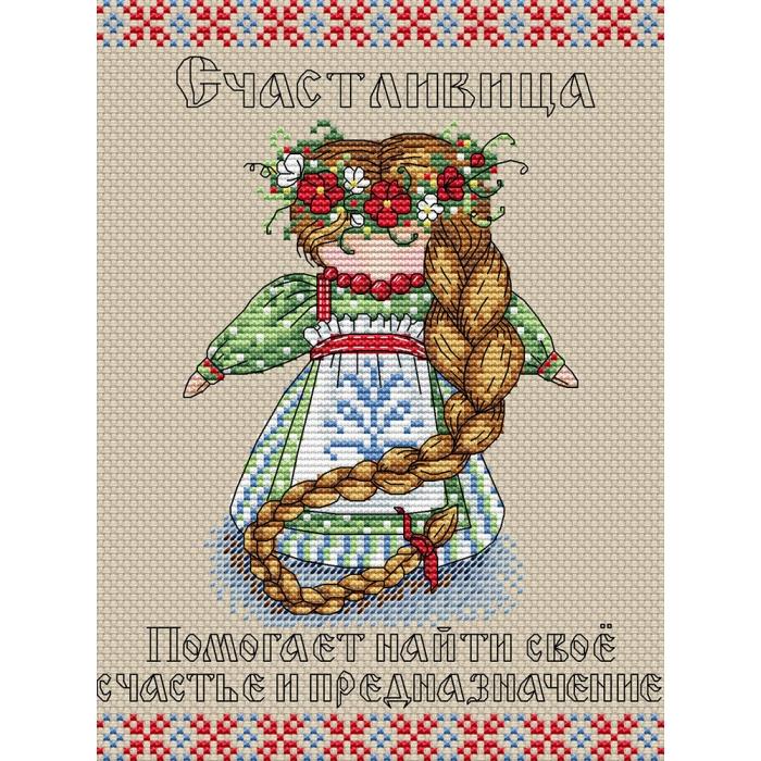 Набор для вышивания ЖАР-ПТИЦА арт.М-109 Славянский оберег. Счастливица. 16х21 см