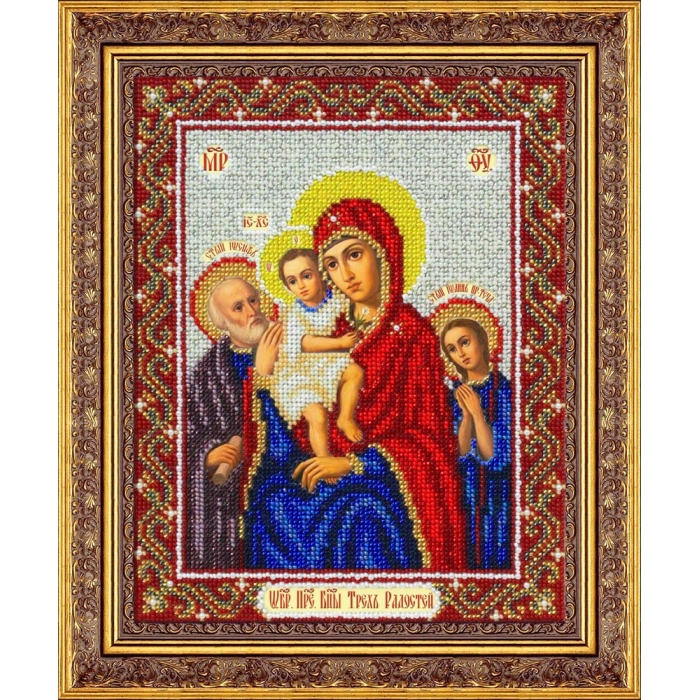 Набор для вышивания бисером ПАУТИНКА арт.Б-1065 Пр.Богородица Трех радостей 20х25 см