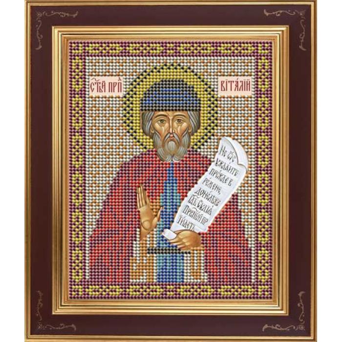 Набор для вышивания бисером GALLA COLLECTION арт.М 259 Преподобный Виталий Александрийский 12х15 см