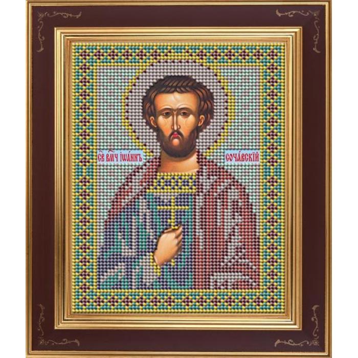 Набор для вышивания бисером GALLA COLLECTION арт.М 218 Св. Иоан Сочавский 12х15 см