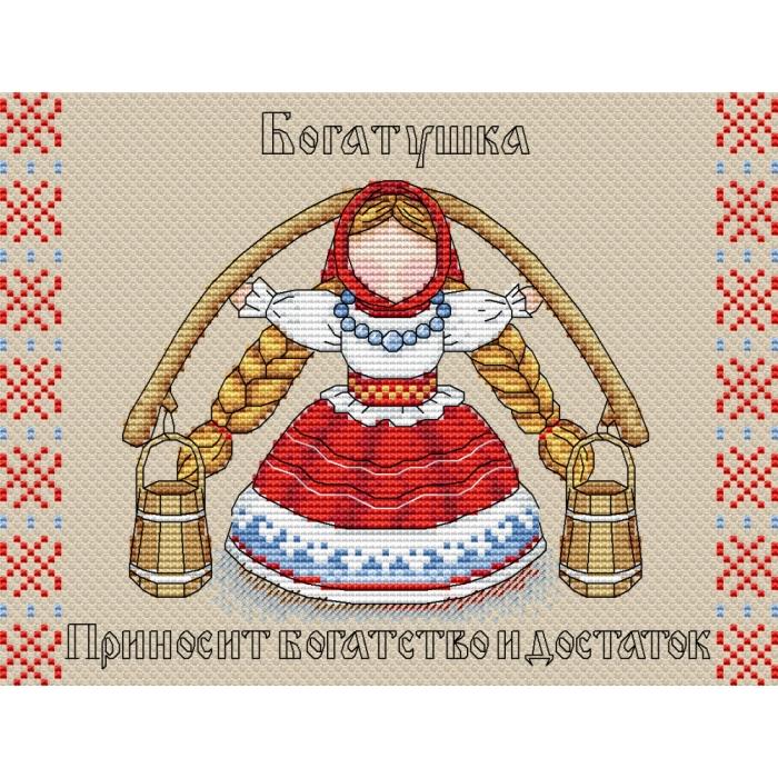 Набор для вышивания ЖАР-ПТИЦА арт.М-137 Славянский оберег. Богатушка 16х21 см