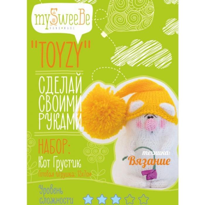 Набор для изготовления текстильной игрушки Toyzy арт.TZ-K001 Кот Грустик Вязание