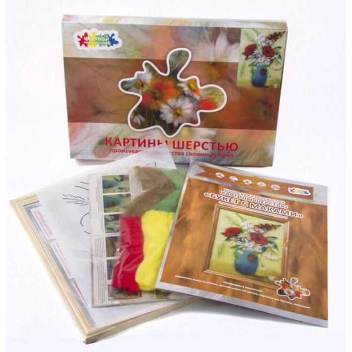 Картины из шерсти Бабочка Артемида SH033 20х30 тм Цветной