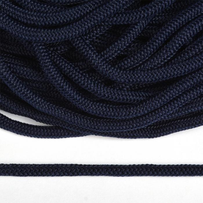 Шнур круглый полиэфир 04мм арт. 1с-36 цв.075 т. синий уп.200м