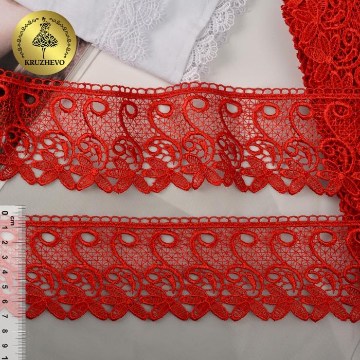Кружево гипюр KRUZHEVO арт.TR 1416 шир.70мм цв.27 красный уп.9м