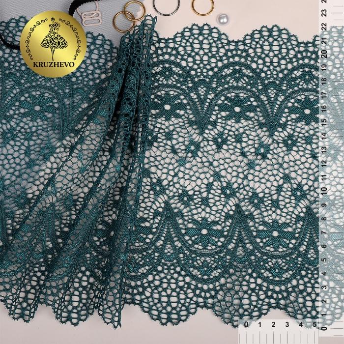 Кружево-стрейч KRUZHEVO арт.TBY 8013 шир.220мм цв.222 изумрудно-синий уп.10м