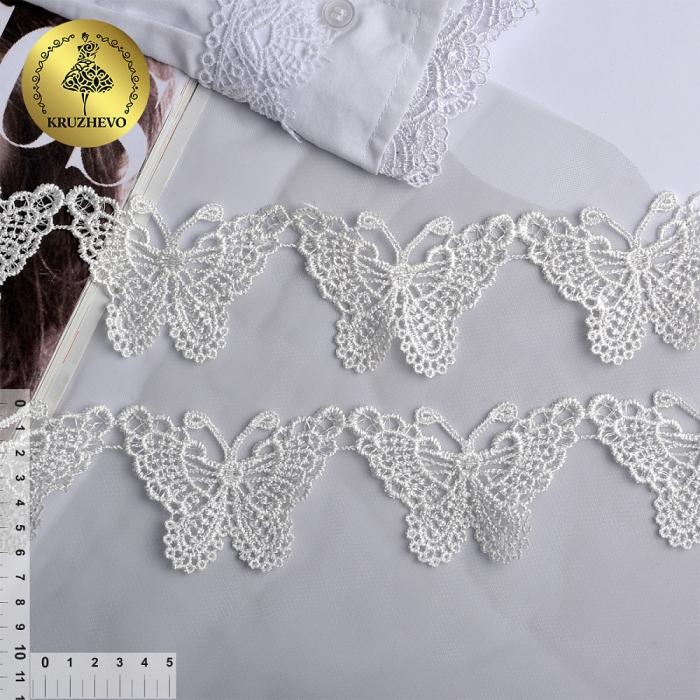 Кружевные бабочки KRUZHEVO арт.TBY.3020 шир.70мм цв.белый, уп.13,71м