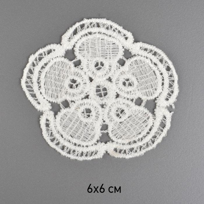 Кружевная аппликация KRUZHEVO арт.TBY.3008 Цветок объемный 6х6см, уп.20 шт.