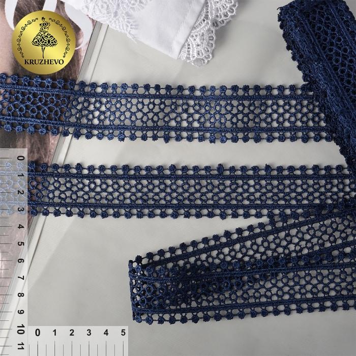 Кружево гипюр KRUZHEVO TR.2013 шир.35мм цв.04 т.синий, уп.9м
