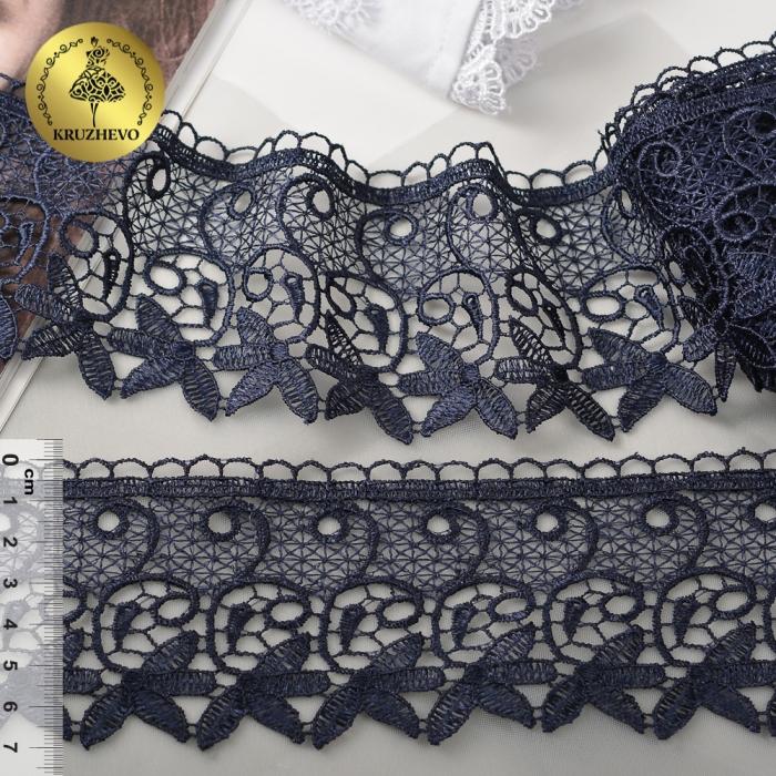 Кружево гипюр KRUZHEVO арт.TR 1416 шир.70мм цв.12 т.синий уп.9м