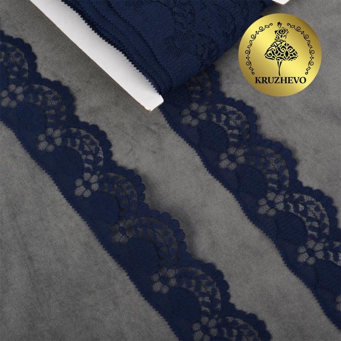 Кружево-трикотаж KRUZHEVO арт.TBY 1661 шир.40мм цв.04 т.синий, уп.27,4м